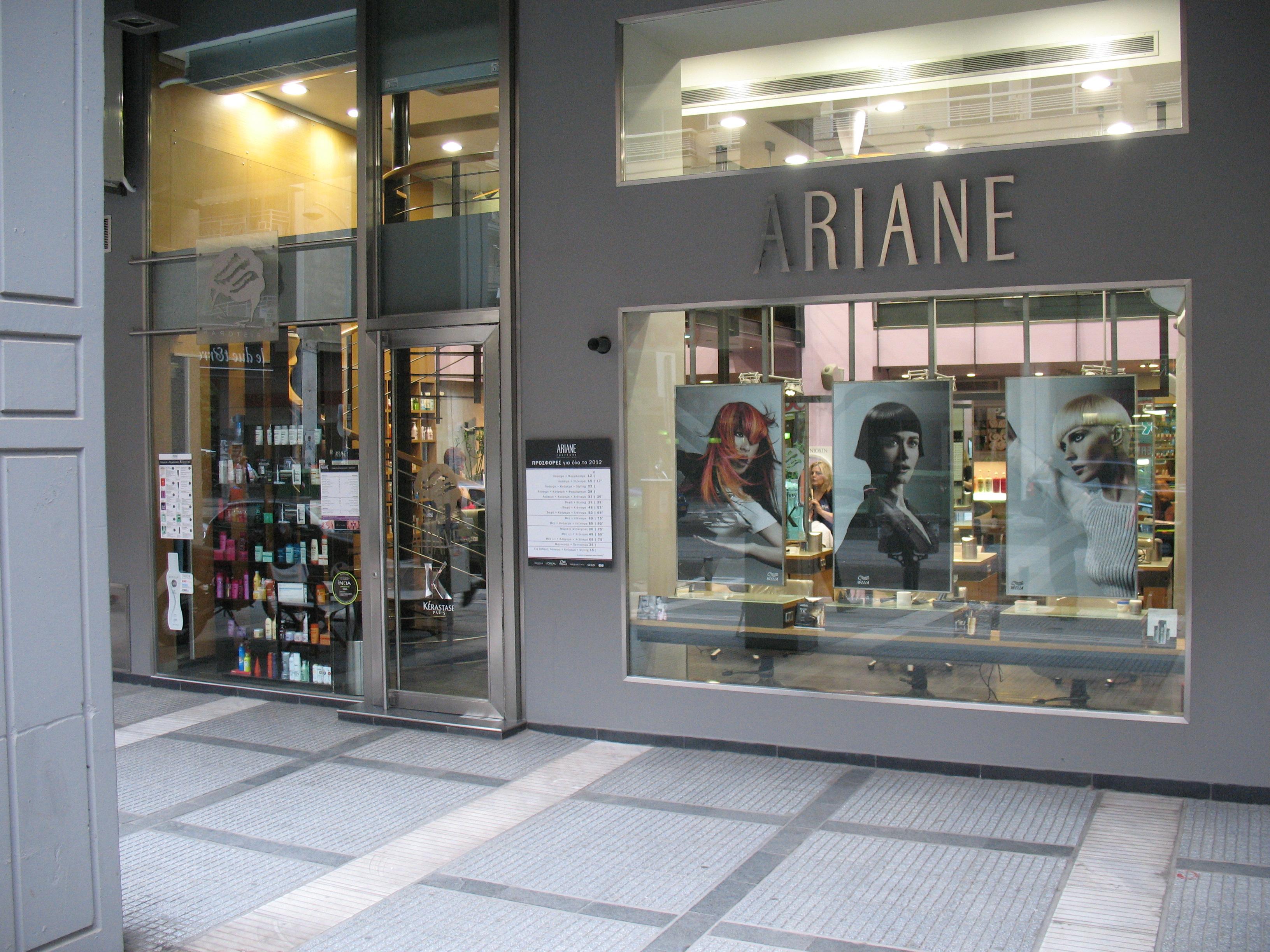 Arianne-6