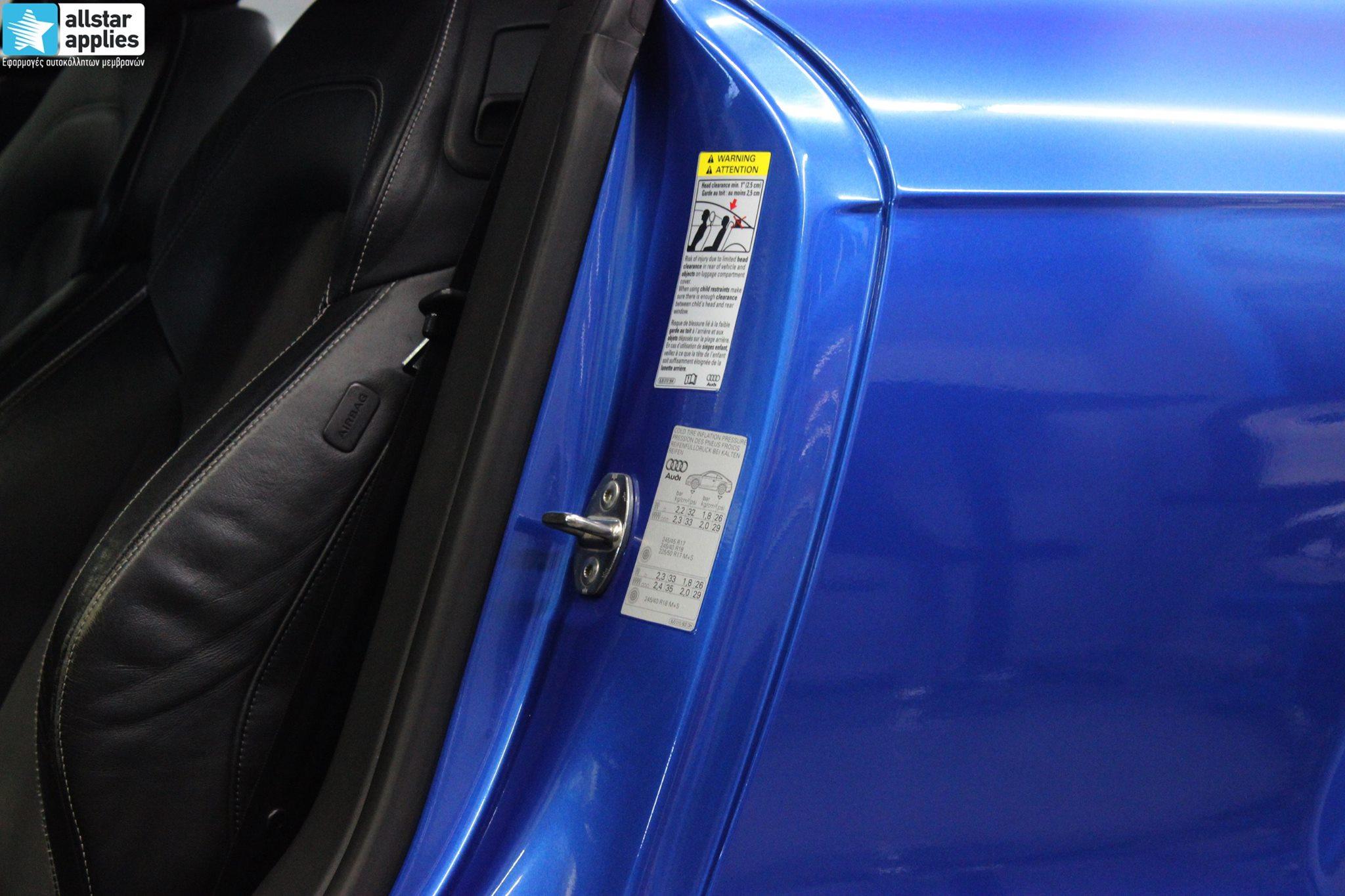 Audi TTS - Daytona Blue (11)