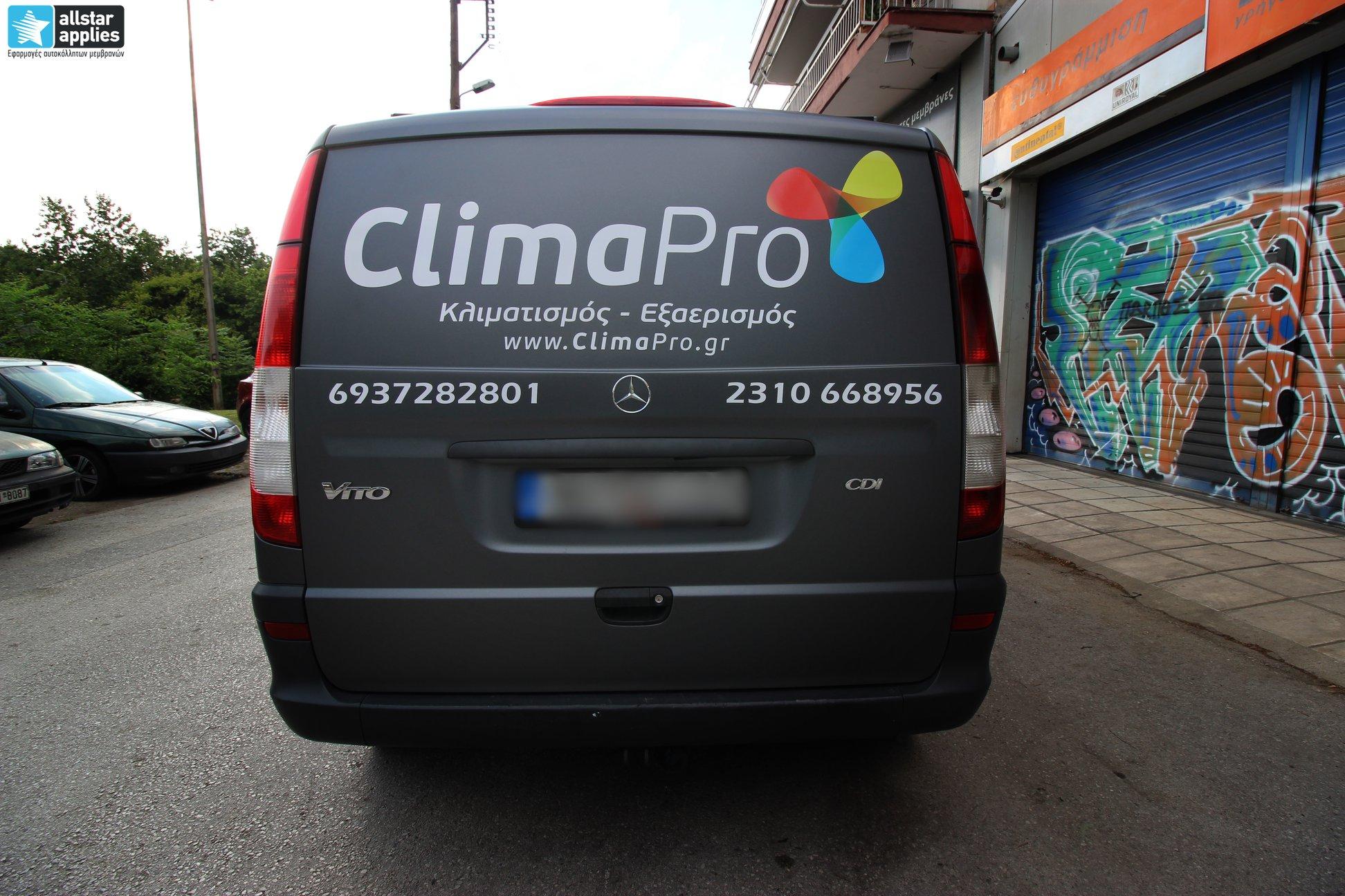 Mercedes-Vito-Fiat-Punto-–-Satin-Grey-Clima-Pro-2