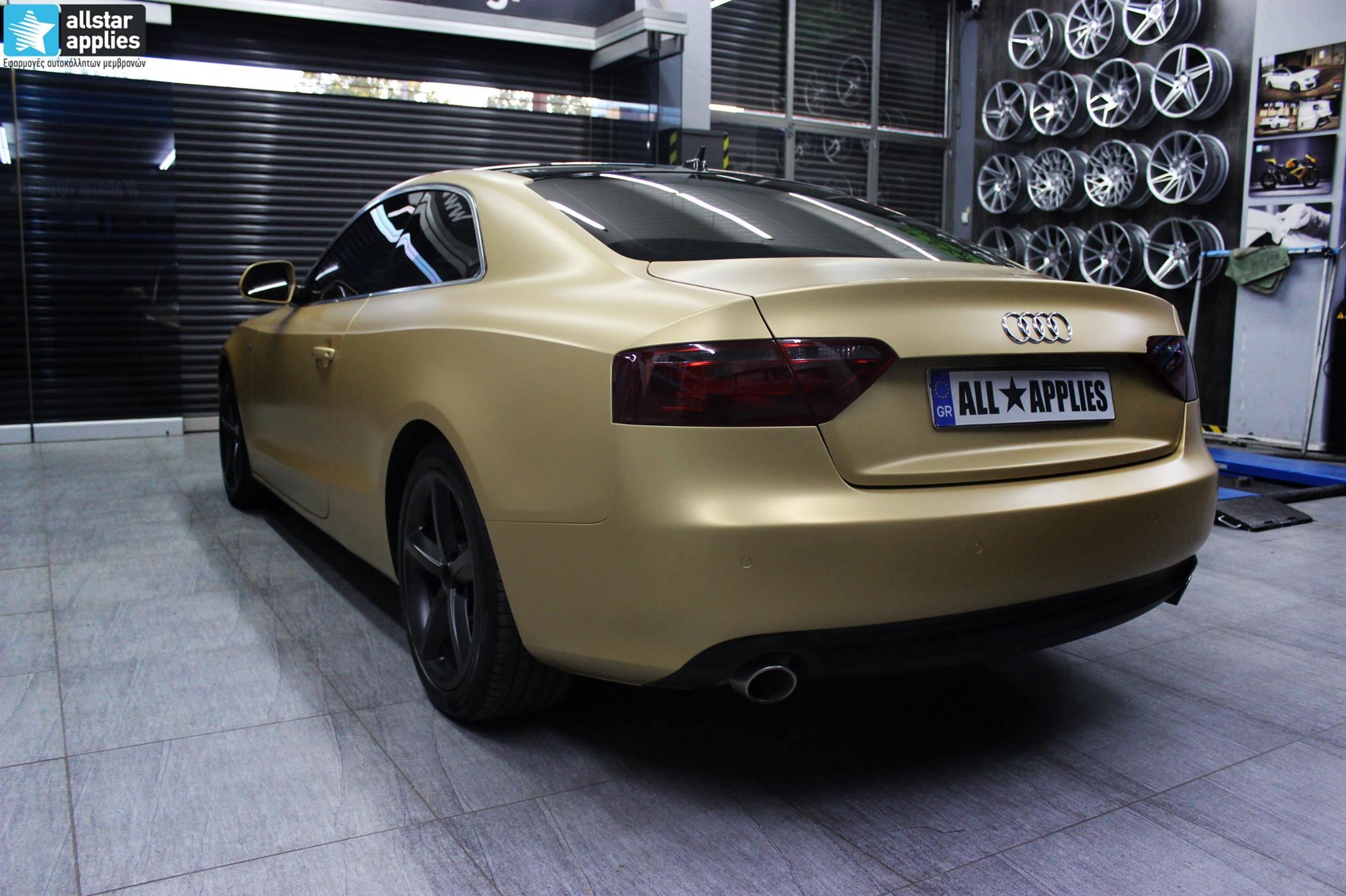 Audi A5 - Satin Gold Matte με μεμβράνες | Allstar Applies Θεσσαλονίκη
