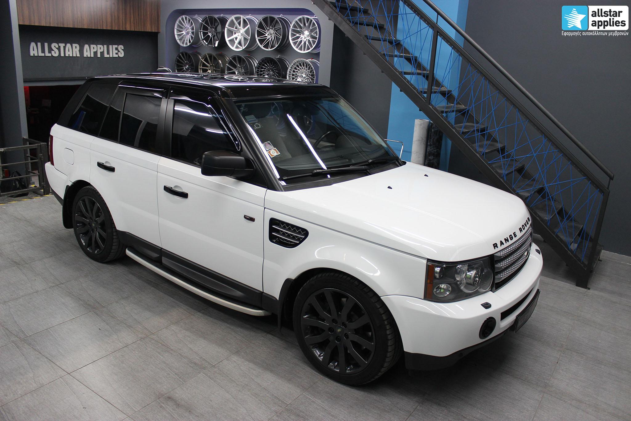 Range Rover – White Metallic (2)