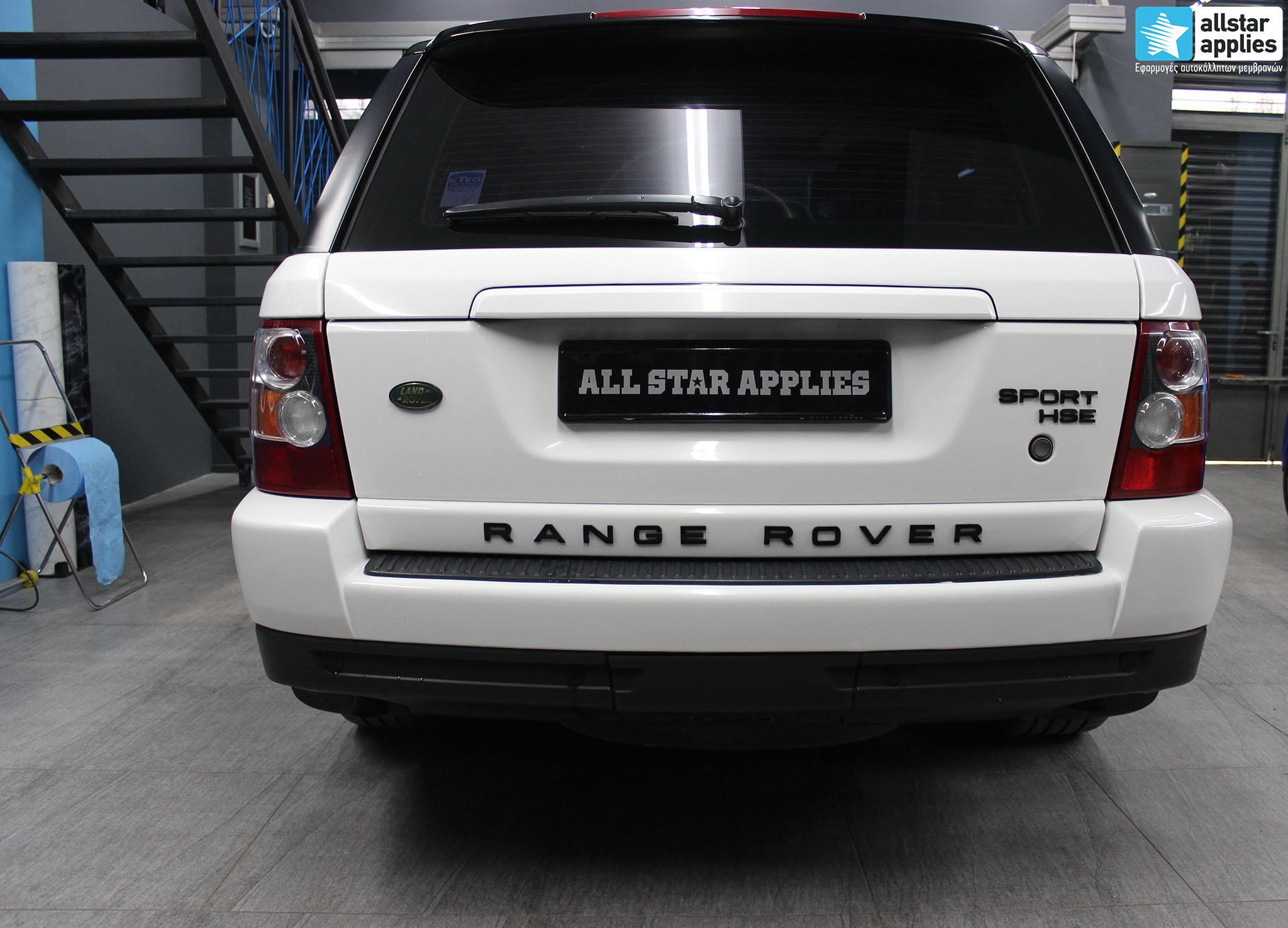 Range Rover – White Metallic (6)
