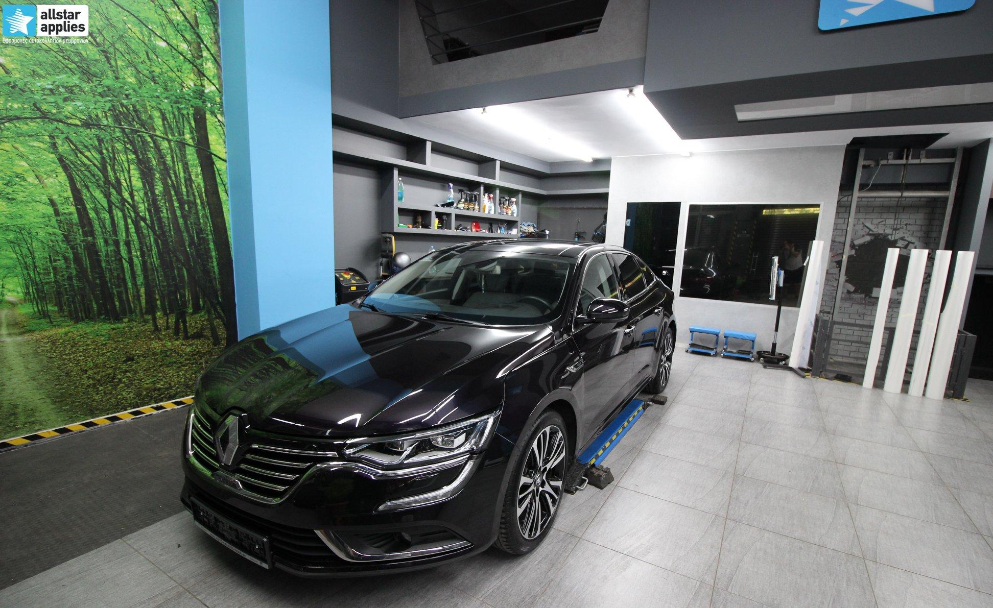 Renault Talisman - Satin Pearl White (18)