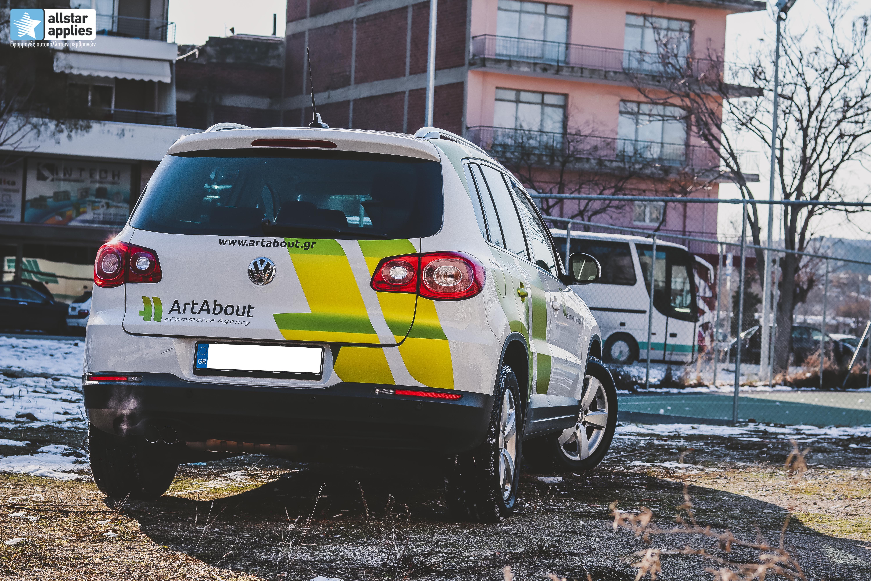μεμβράνες διαφήμισης αυτοκίνητα Θεσσαλονίκη