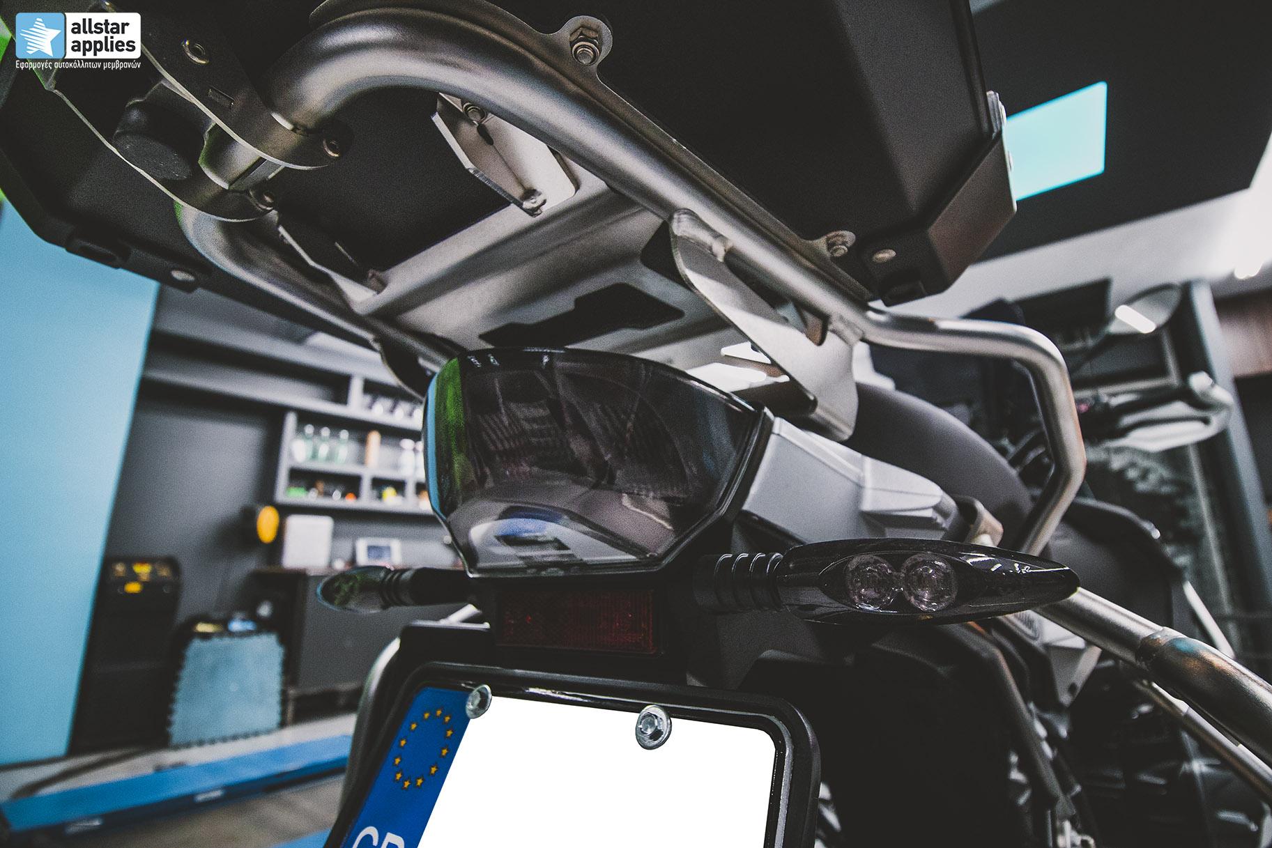 Μεμβράνες φαναριών μηχανής gs 1250 Allstar Applies Θεσσαλονίκη