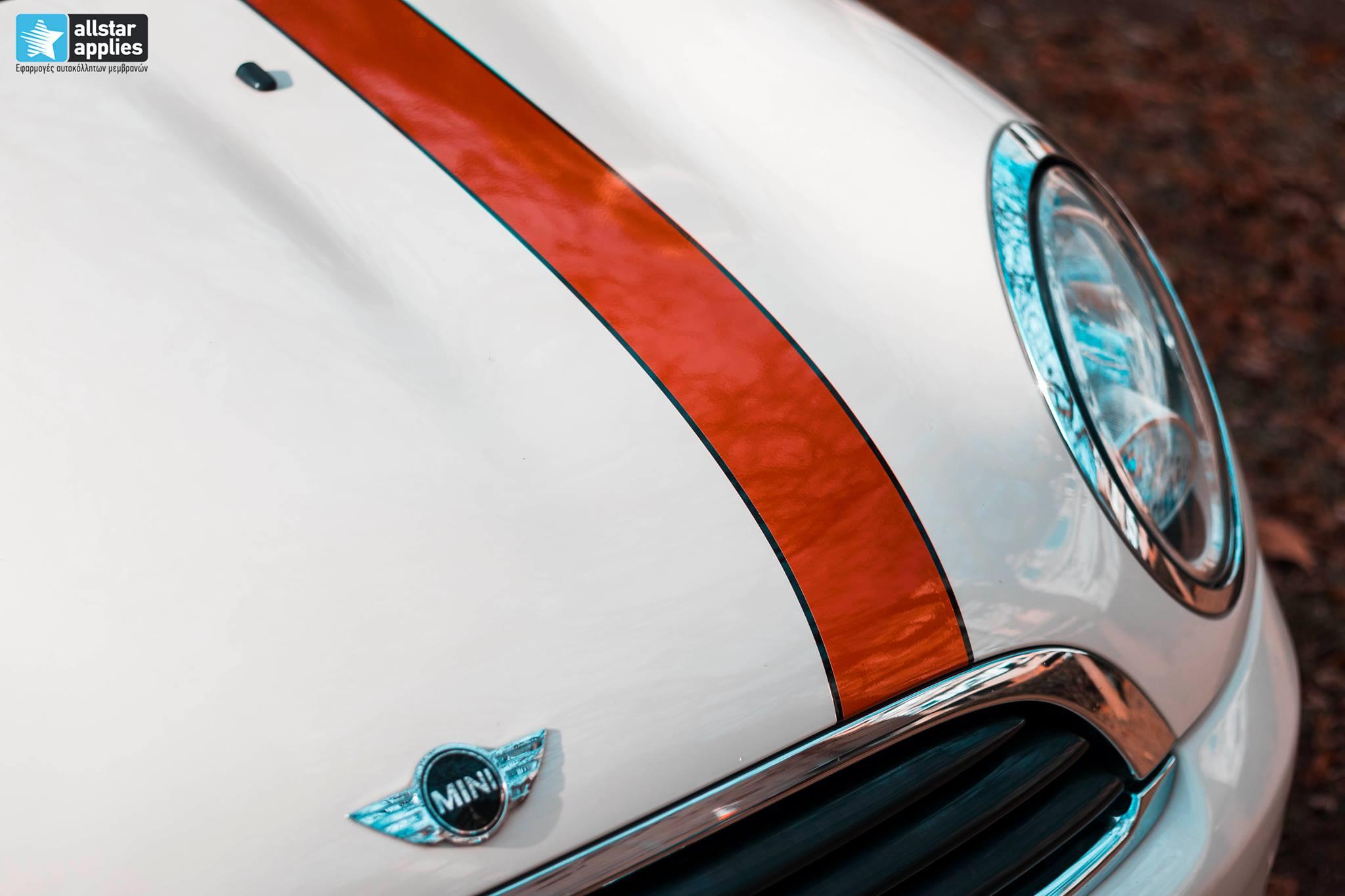 Μεμβράνες αλλαγής χρώματος Mini Cooper | Allstar Applies