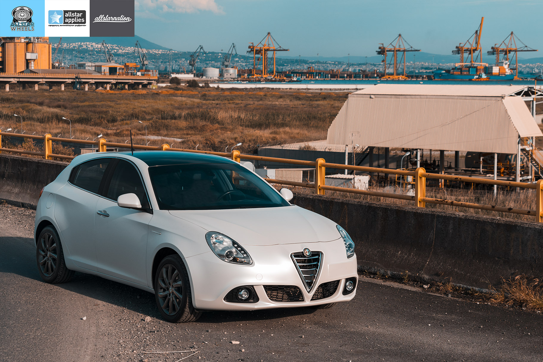Αλλαγής Χρώματος με Αυτοκόλλητο Alfa Romeo Giulietta Matt Diamond White | Allstar Applies στη Θεσσαλονίκη