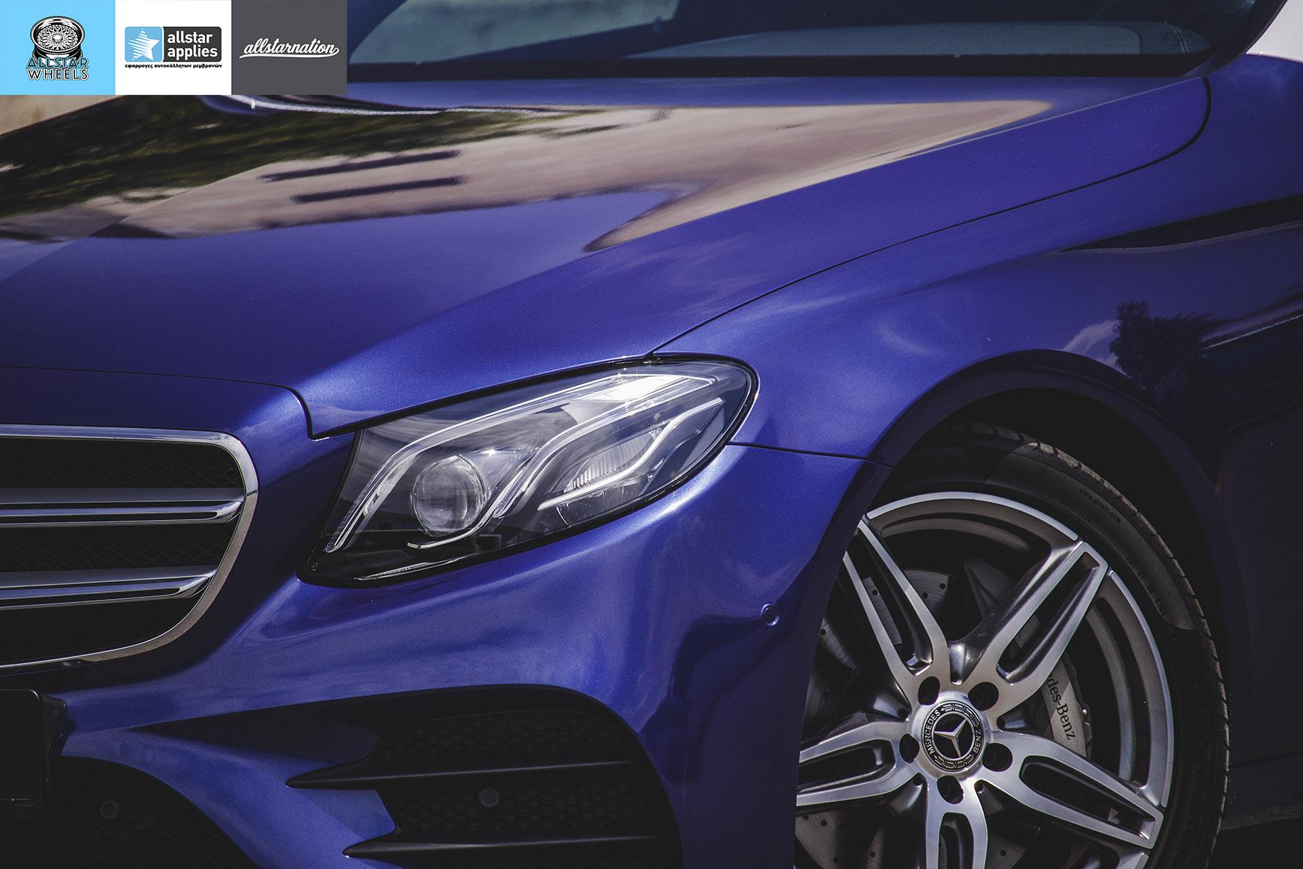 Μεμβράνες προστασίας χρώματος σε Mecedes Benz E Class AMG | Allstar Applies | Θεσσαλονίκη