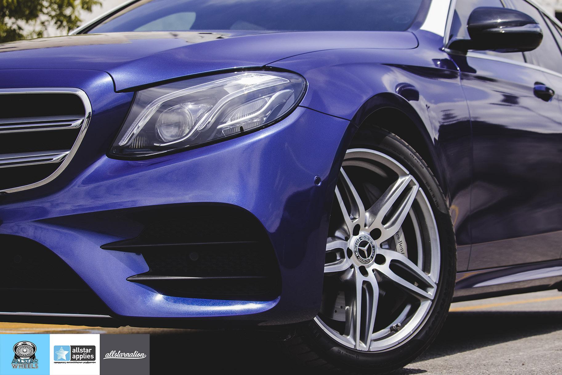 Αυτοκόλλητα αλλαγής χρώματος σε Mecedes Benz E Class AMG | Allstar Applies | Θεσσαλονίκη