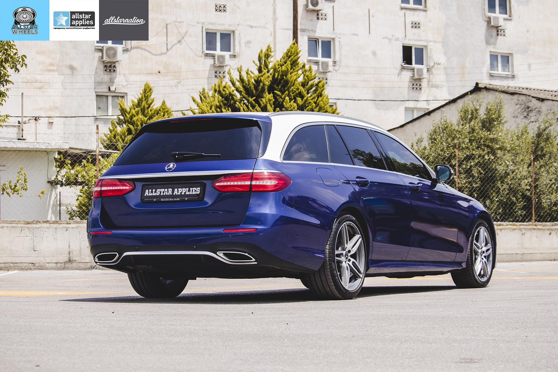 Μεμβράνη αλλαγής χρώματος σε Mecedes Benz E Class AMG | Allstar Applies | Θεσσαλονίκη