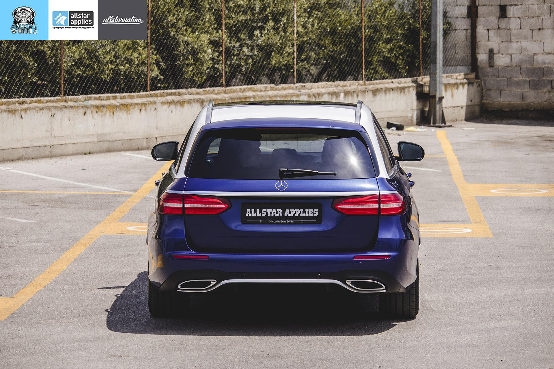 Μεμβράνες αλλαγής χρώματος σε Mecedes Benz E Class AMG | Allstar Applies | Θεσσαλονίκη