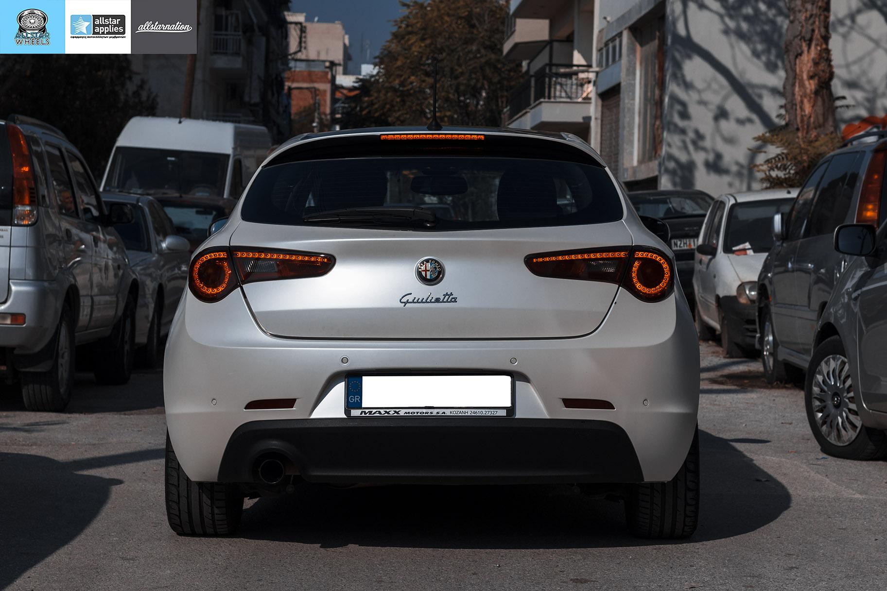 Μεμβράνες αλλαγής χρώματος αυτοκινήτου alfa romeo giulietta θεσσαλονίκη allstar applies