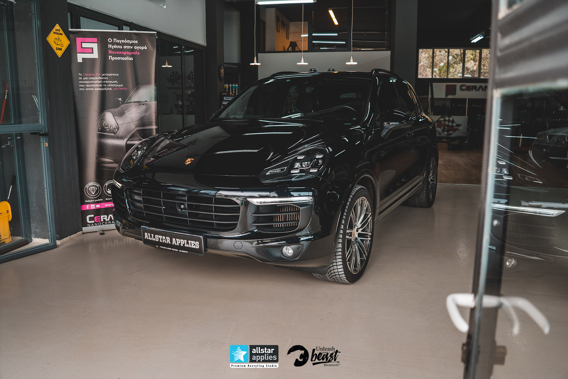CAYENNE MAX ATHENS 2